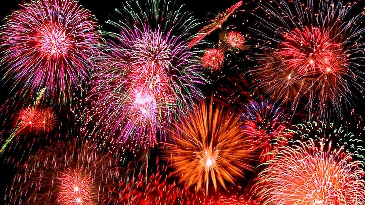 Anul Nou fericit tratament comun