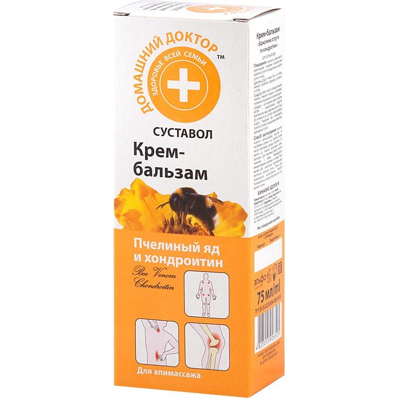 unguent cu venin de albine și dureri articulare)