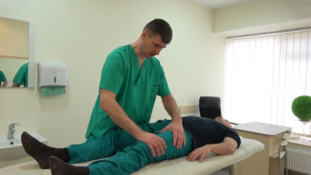 revărsat în inversarea superioară a tratamentului articulației genunchiului)