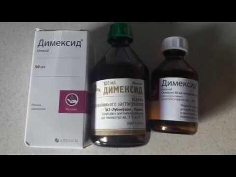 tratamentul artrozei cu dimexid