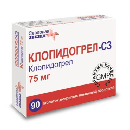medicamente neurotrope pentru osteochondroza gâtului)