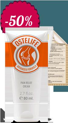 conținut de glucozamină și condroitină în produse