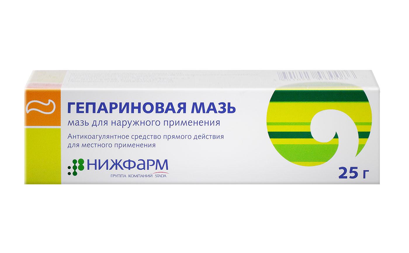 Unguent pentru tratamentul articulațiilor - o listă cu cele mai populare medicamente - Manșetă