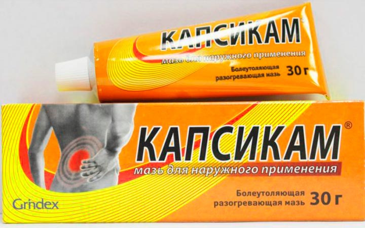 Ce sunt medicamentele antiinflamatoare nesteroidiene pentru osteochondroză