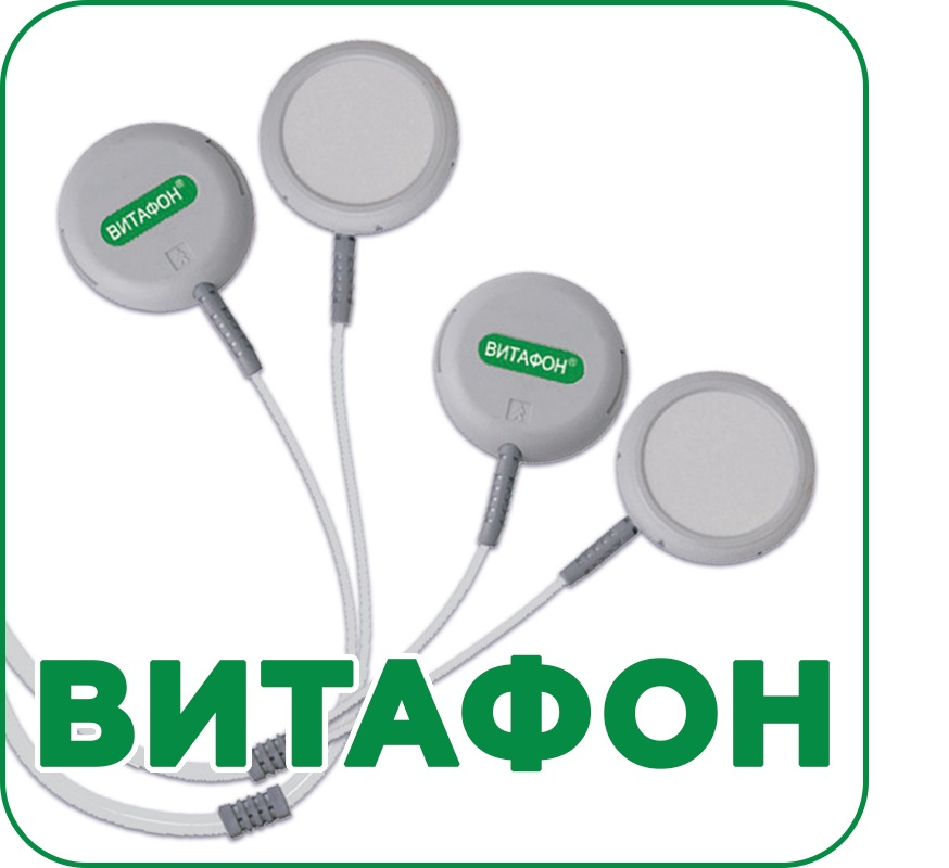 tratament articular cu vitofon)