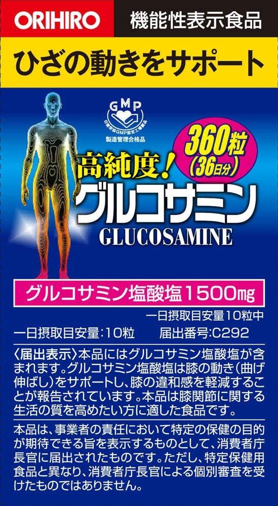 recenzii glucosamine condroitin orihiro)