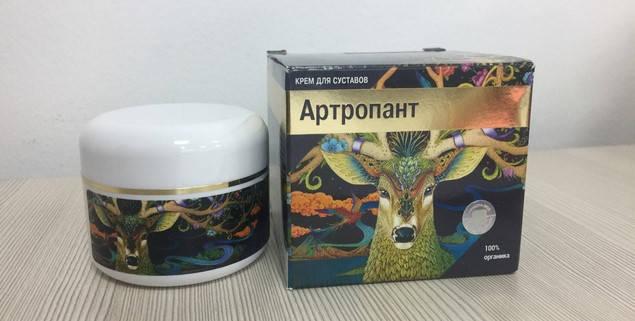 recenzii cremă articulară artropantă)