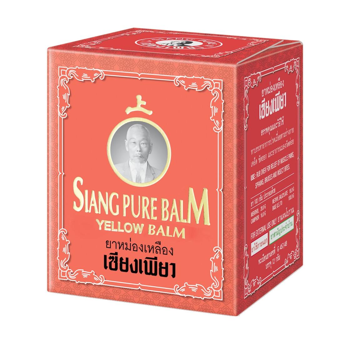 balsam pentru dureri articulare thailanda)