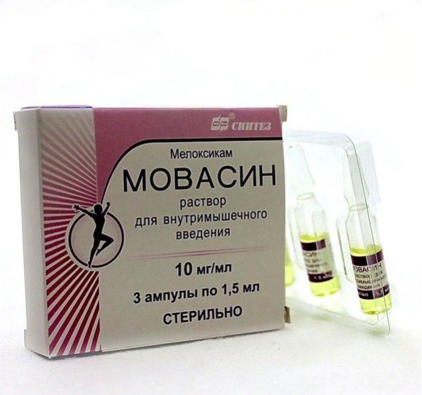 ultimele medicamente pentru osteochondroză)