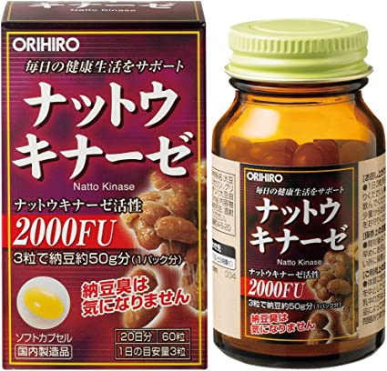 recenzii glucosamine condroitin orihiro