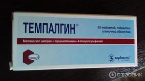 tempalgin pentru dureri articulare)