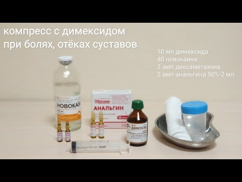 tratament comun cu dimexid)