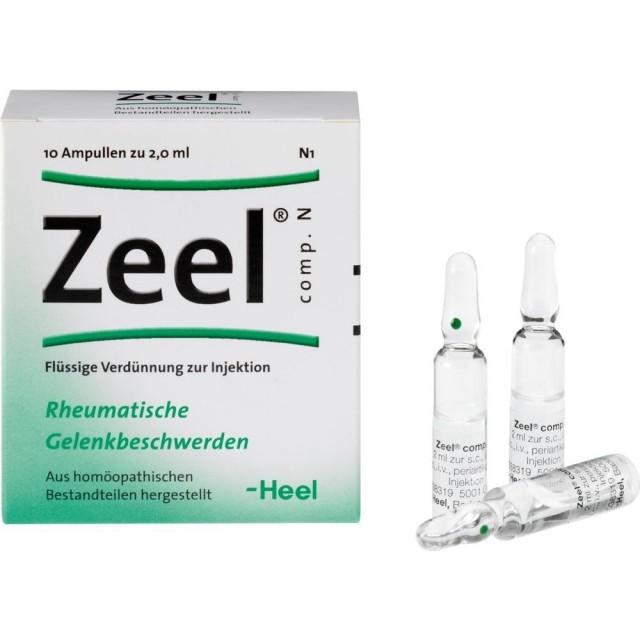 unguent homeopatic pentru articulații)