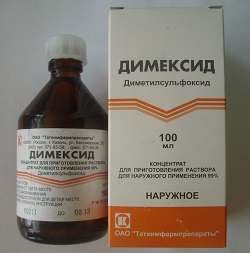 cum să tratezi artrita cu dimexid)