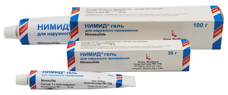 Unguent cu heparină în tratamentul articulațiilor, Alle Gel - 10mg/g UI/ggr