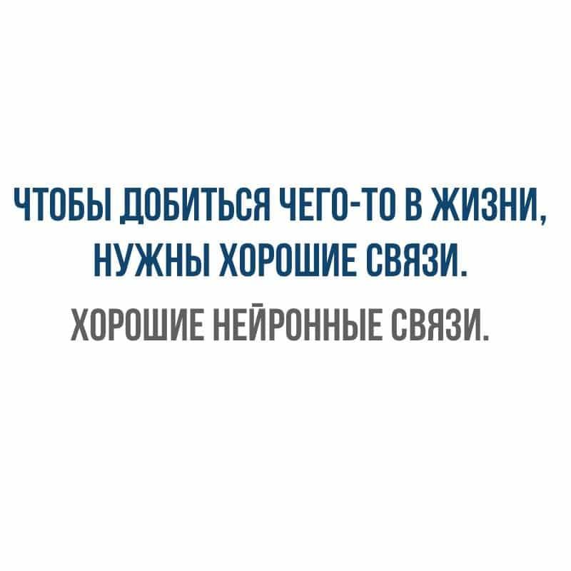 articulațiile nu se vor mai răni niciodată)