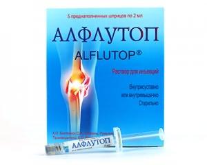 tratamentul osteoartrozei 2-3 grade a articulației șoldului)