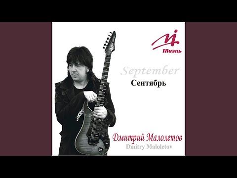 Umăr îngheţat - blumenonline.ro