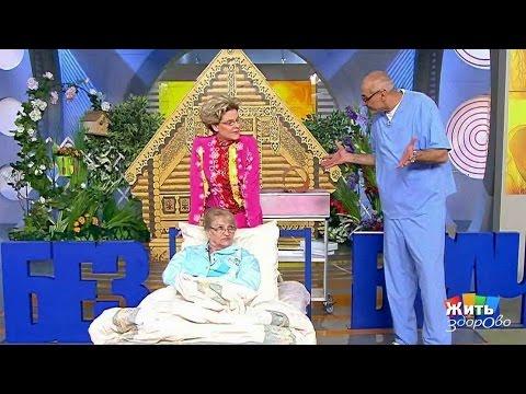 Tratamentul articulației Olga Butakova